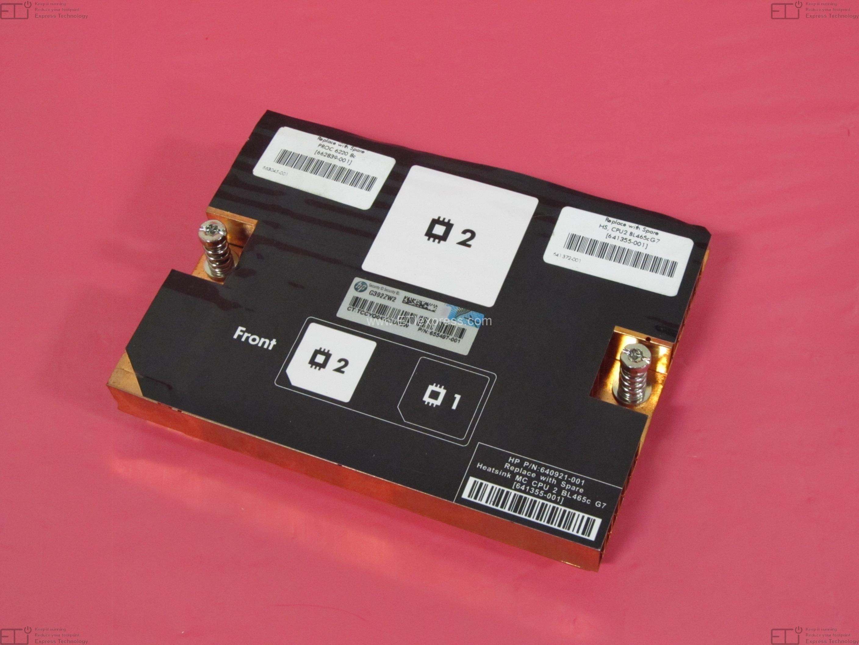 Socket B LGA-1366 625077-B21 HP Xeon DP E5645 2.40 GHz Processor Upgrade